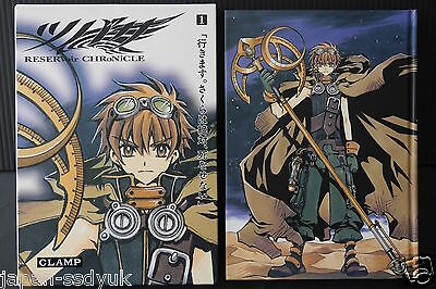 JAPAN Clamp manga: Tsubasa: Reservoir Chronicle vol.1 Deluxe Edition