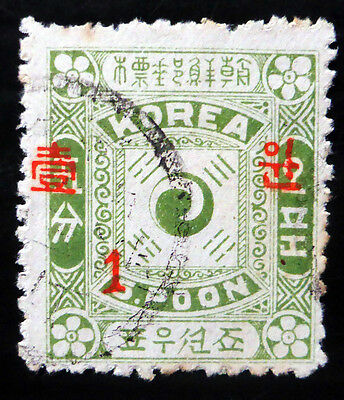 "KOREA 1899 SG17 Fine/Used Cat £900 ""AS IS"" NB2722"