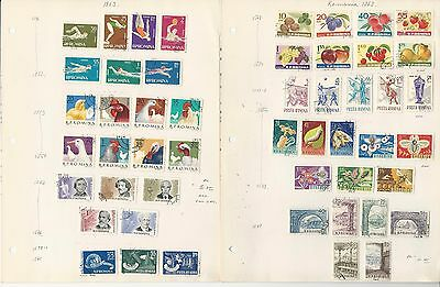 Romania Collection 1963-1965  on 13 Pages, Mostly Complete Sets