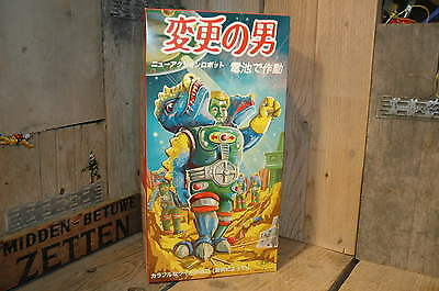 VST - Box for Changeman Robot    Limited edition only 50 available !!  No. 21/50