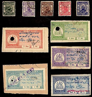10 BIJAWAR (INDIAN STATE) Stamps (c$80)