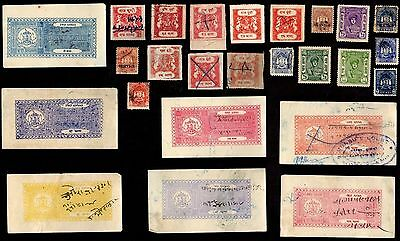 25  BUNDI (INDIAN STATE) Stamps (c$80)