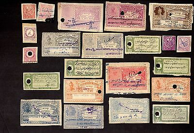75 BHARATPUR (INDIAN STATE) Stamps (c$80)