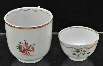 Two Antique Chinese Export Cups 19th Century