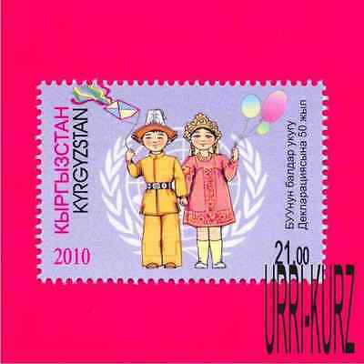 KYRGYZSTAN 2010 Children Rights of Child's UNO UN Declaration 1v Mi 607A MNH