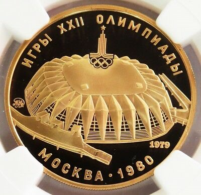1979 Gold Russia 100 Roubles Olympic Sports Hall Coin Ngc Proof 70 Ultra Cameo