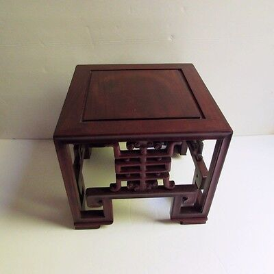 """Vintage Mid 20th Century Chinese Carved Hardwood Raised Stand Base 9"""" by 9"""""""