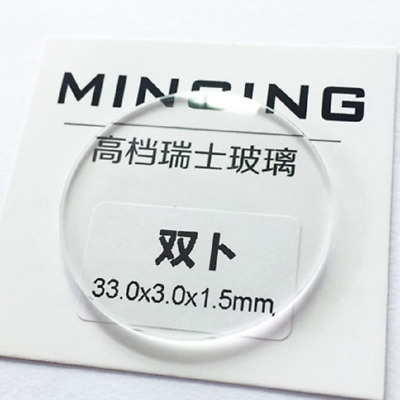 2PCS/Lot 1.5mm Thick Double Domed Mineral Watch Glass 27-40mm Watch Crystal