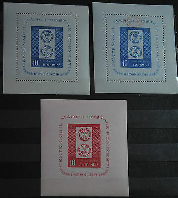 Romania Stamps SC#57 Romanian Stamp Cent Mini Sheet Group - all 3 Variations!!!!