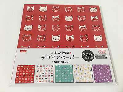 Origami Paper Washi Cat 30 sheets 5 designs Paper Craft Made in Japan