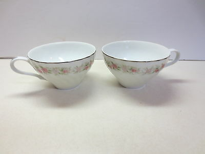 Nice lot of two cups Japan Danisco