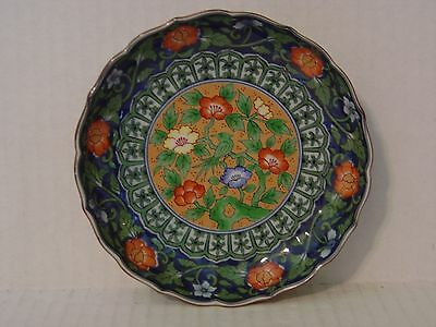 Beautiful Asian Small Plate With Blue And Multi Color Floral Pattern