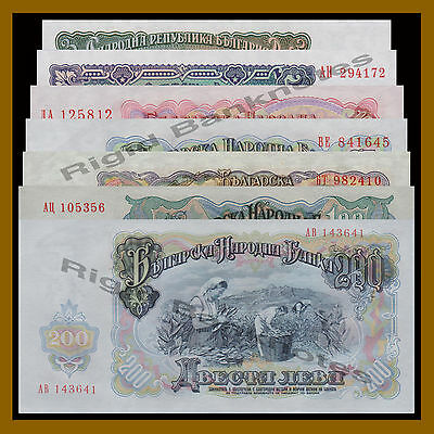 Bulgaria 3 5 10 25 50 100 200 Leva (7 Pcs Set), 1951 P-81/82/83/84/85/86/87 Unc