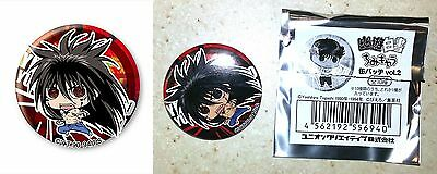 Yu Yu Hakusho Chimi Chara Trading Can Badge Vol 2 Majin Demon Yusuke Urameshi NW