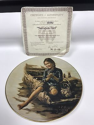 Sampan Girl Children OF ABERDEEN BY THE MASTER Kee Fung Ng Collector Plate~1980
