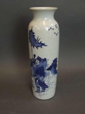 Antique Chinese Blue and White Warrior Vase with Poem