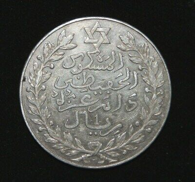 Ah 1329 (1911) Silver Morocco Rial (10 Dirhams) Coin Au Condition
