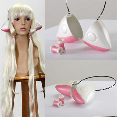 New  Chobits Elda Chii's Ears & Hair Beads Band  Props Hair Accessory Xmas Gift