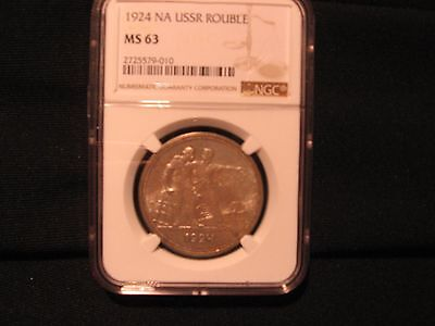 1924 Russia 1 Rouble Ngc Ms63
