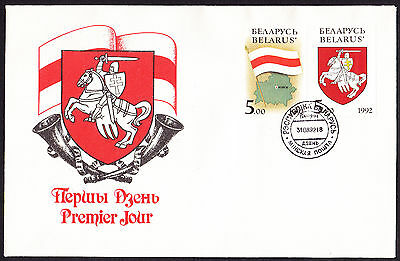 Belarus 1992 Flag and Coat of Arms set of 2 FDC