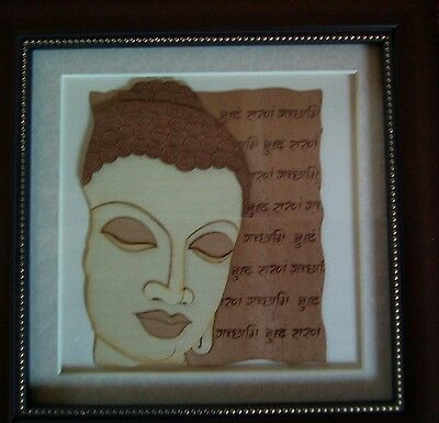 Marquetry design of Lord Buddha. New with tags