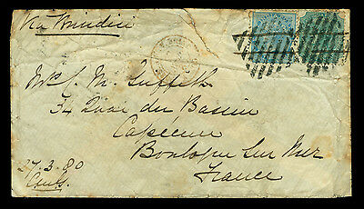 AFGHANISTAN 1880.3.27  2nd Afghan WAR cover franked w/ B.INDIA stamps to France