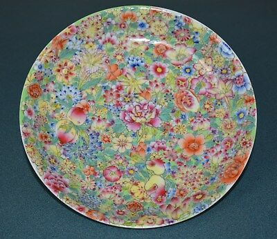 Fine Chinese Famille Rose Porcelain Plate Marked Qianlong Rare Nr8249