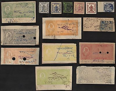 15 DUTTIA (INDIAN STATE) All Different Stamps (c80)