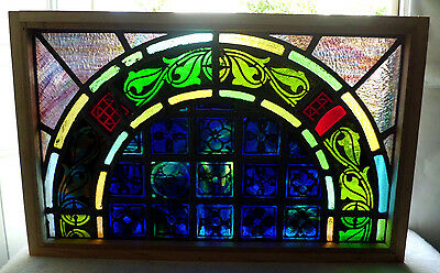 Antique Vtg Church Stained Glass Window Architectural Salvage Arch W105