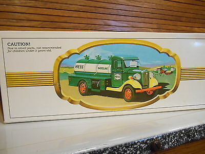 Hess Truck Box And Insert Only