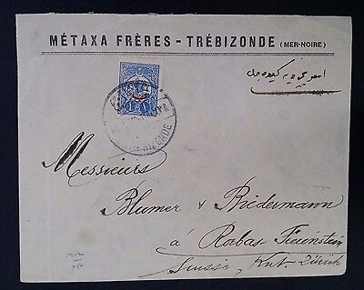 VERY RARE 1912 Turkey Metaxa Freres Cover ties 1 Pia blue Tughra stamp
