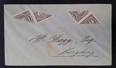 RARE 1910 Macau Cover ties 4 x 3A Carlos I bisected stamps to Hong Kong