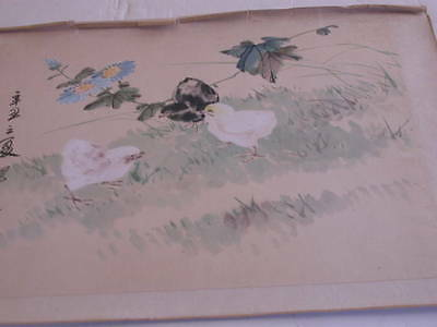 Japanese Watercolor of 3 Baby Chicks