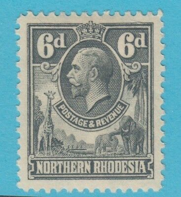 Northern Rhodesia 7 Mint Hinged Og *  No Faults Extra Fine !