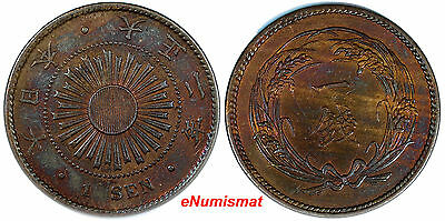 Japan Bronze Taisho 1912-1926 Year 2 ( 1913 ) 1 Sen aUNC Condition  Y# 35