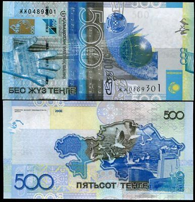 Kazakhstan 500 Tenge 2006 / 2017 P New Bank Name Without Sign Unc