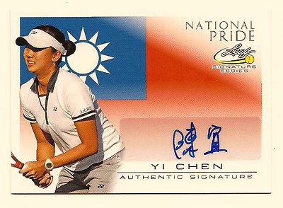 Yi Chen 2017 Leaf Signature Series Tennis National Pride Auto