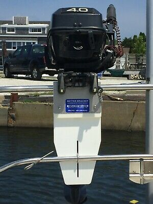 """OUTBOARD MOTOR STORAGE 4 up to 150 # mtrs on 1"""" to 1-1/4"""" Rails a BETTER BRACKET"""