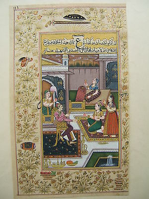 Early Vintage Painting From Mughul India بو ظفر سِراجُ الْدین محمد بُہادر