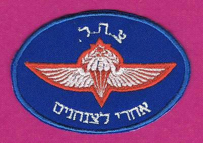 "Israel Idf Army ""i.d.f. Follow Me To The Paratroopers "" Patch"