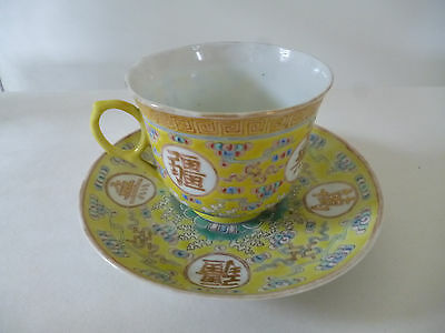 chinese oriental cup and saucer