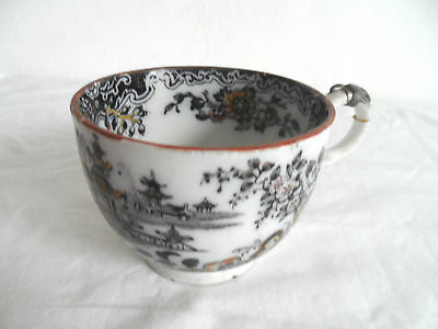 Antique  Chinese    Black & White Cup