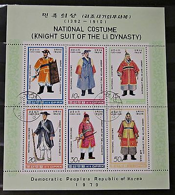 Briefmarken Asien Block Korea Nationaltracht 1979