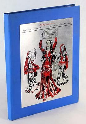 1981 Album of Photographs Iraqi Folk Dancers Chobi Dabke Kawlyia & Raqs Sharqi