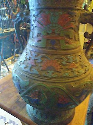 Solid heavy brass urn inlay turquoise coral and lapis.Aztec motif.