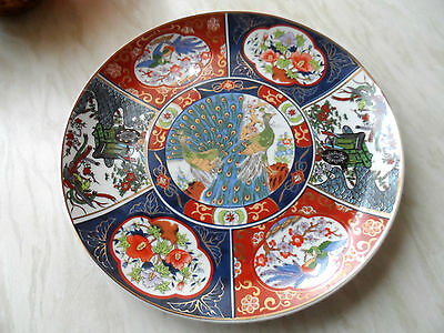 Large Japanese  Imari  Peacock Plate    Gilded  Bright  Red And Blue