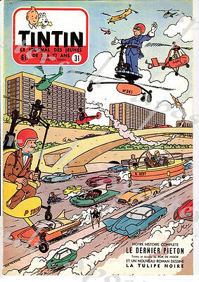 Vintage Tintin Magazine City of the Future Poster A3/A4 Print