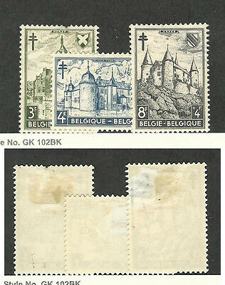 Belgium, Postage Stamp, #B508-B510 Mint Hinged (Small Faults), 1951