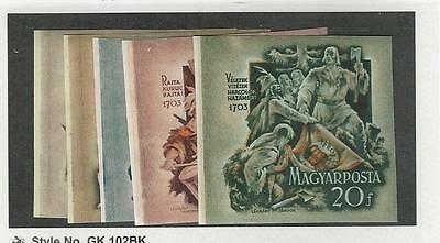 Hungary, Postage Stamp, #1043-1047 Imperf Mint Hinged, 1953
