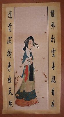 Large Rare Old Chinese Hand Painting Beautiful Woman Marked RenXiong PP898
